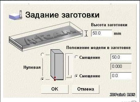 jdpaint 555 rus